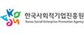 한국사회적기업진흥원 웹사이트 바로가기
